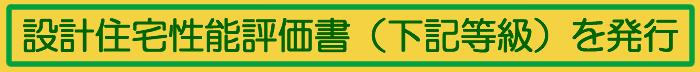 seino-title-h72